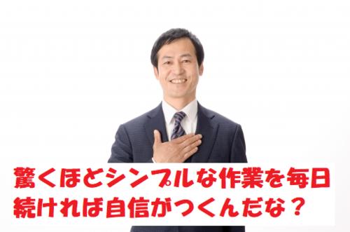 SnapCrab_NoName_2019-1-19_17-16-13_No-00.png